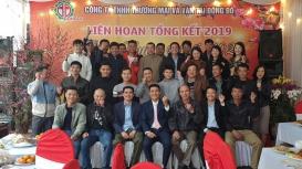 Công ty Đông Đô liên hoan tổng kết cuối năm 2019, chào xuân mới 2020